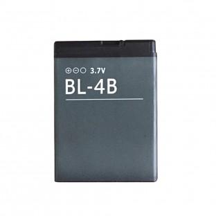 Nokia Akku BL-4B 700mAh