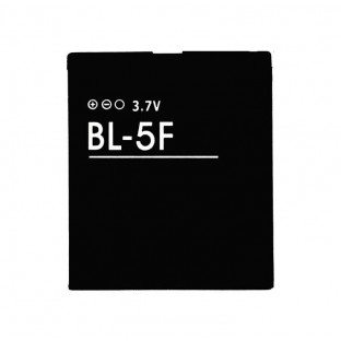 Batterie Nokia BL-5F 1200mAh