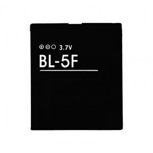 Nokia Battery BL-5F 1200mAh