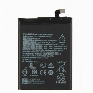 Nokia 2 Batterie - Batterie HE338 - 4000mAh