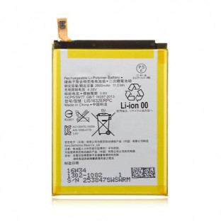 Akku Sony Xperia XZ / XZs Batterie LIP1632ERPC 2900mAh