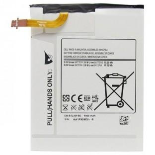 Samsung Galaxy Tab 4 7.0 - Batterie EB-BT230 4000mAh