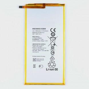 Huawei MediaPad T3 10.0 Battery - Battery