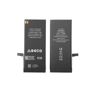 iPhone 7 Akku - Batterie mit erhöhter Kapazität 3.82V 2220mAh (A1660, A1778, A1779)