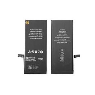 iPhone 7 Plus Akku - Batterie mit erhöhter Kapazität 3.82V 3380mAh (A1661, A1784, A1785)