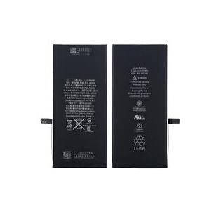 batterie iPhone 8 - Batterie à capacité accrue 3.82V 1980mAh (A1863, A1905, A1906)
