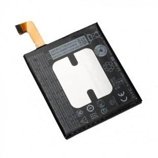 HTC Batteria U11 Plus - Batteria