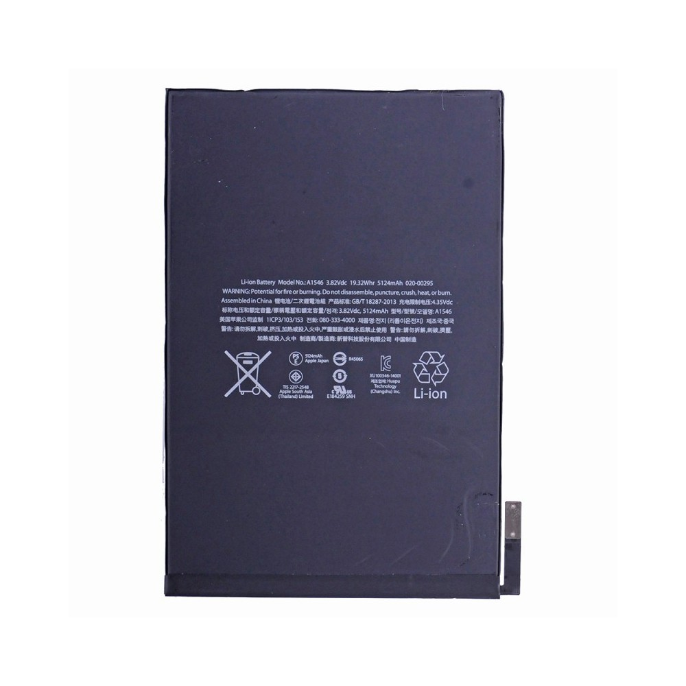 iPad Mini 4 Akku - Batterie 3.8V 5124mAh OEM