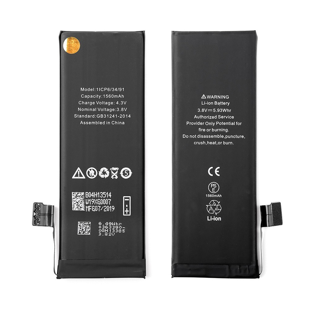 iPhone 5S Akku - Batterie 3.82V 1560mAh