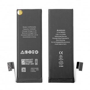 iPhone 5 Akku - Batterie 3.8V 1440mAh (A1428, A1429)
