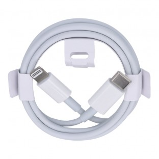 copy of Charging cable for iPhone / iPad