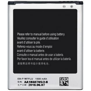Samsung Galaxy S3 Mini Akku - Batterie EB-F1M7FLU 1500mAh