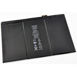 iPad 3 / 4 Akku - Batterie 3.7V 11500mAh OEM