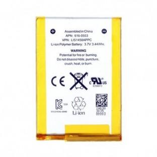 batterie iPod Touch 4G - Batterie 3,7V 350mAh