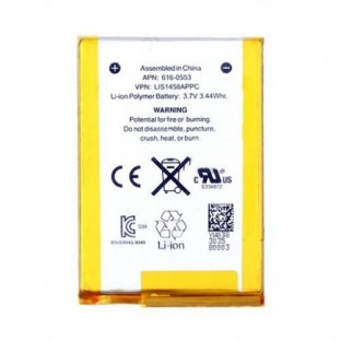 iPod Touch 4G Battery -...