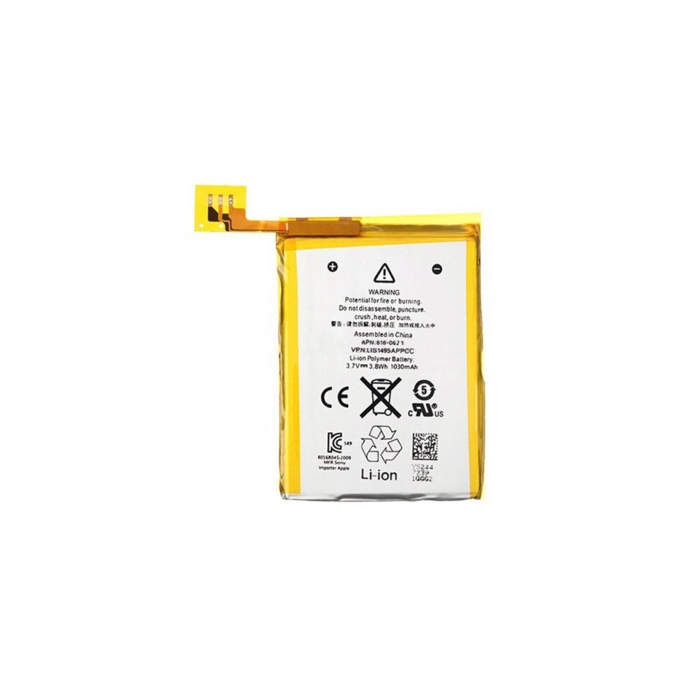 iPod Touch 5G Akku - Batterie 3.7V 350mAh