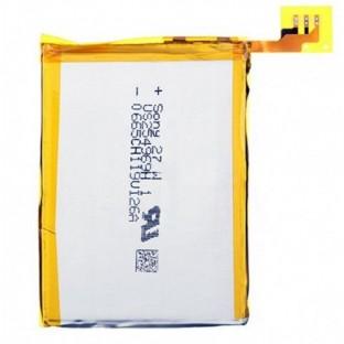 iPod Touch 5G Akku - Batterie 3.7V 350mAh
