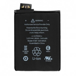 iPod Touch 6G / 7G Battery...