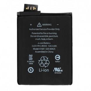 iPod Touch 6G Akku - Batterie 3.83V 1043mAh