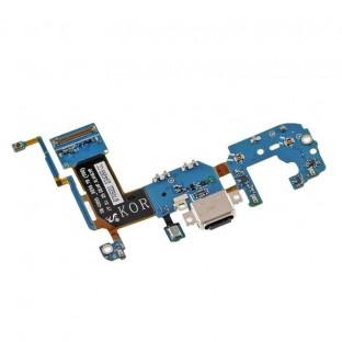 Samsung Galaxy S8 Plus Dock Connector USB C Ladeanschluss Flex Kabel