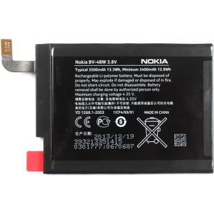 Nokia Lumia 1520 Akku - Batterie BV-4BW - 3500mAh