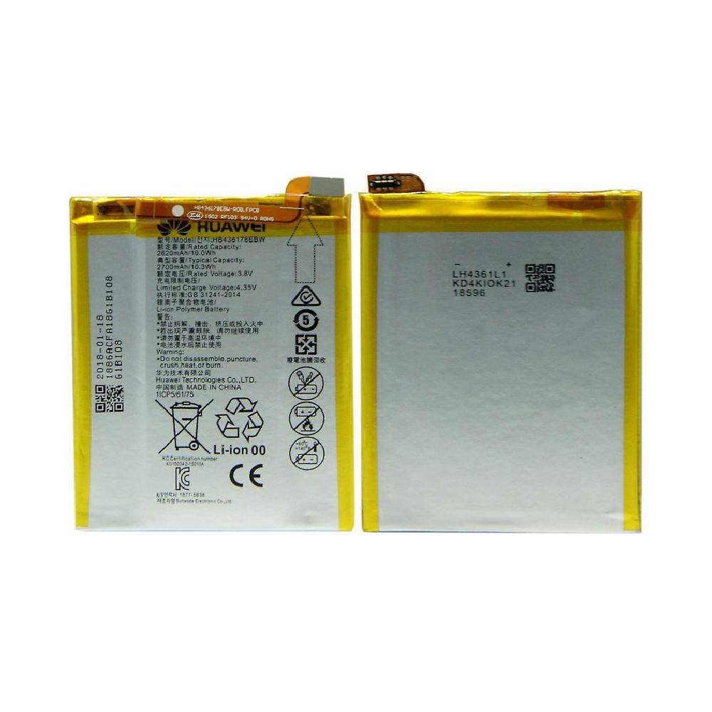 Huawei Mate S Akku - Batterie HB436178EBW 2620mAh