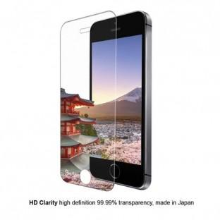 Eiger iPhone SE / 5S / 5 Panzer Glas Display Schutzfolie (EGSP00102)